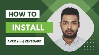 How to Download and Install Avro Keyboard--Bangla Tutorial ( অভ্র ডাউনলোড ও ইন্সটল এবং বাংলা লিখা  )