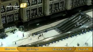 سورة الحديد Al-Hadid - عبد الودود حنيف Al-Haramien HD