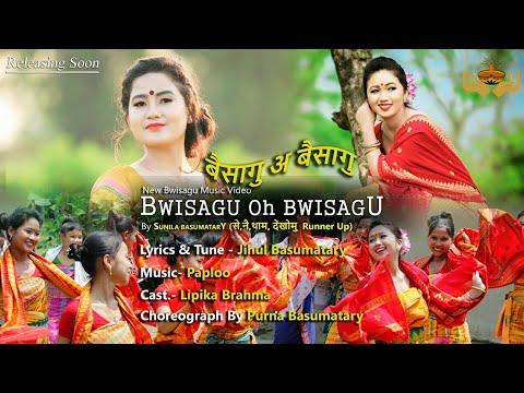 Xxx Mp4 Bwisagu O Bwisagu Lipika Brahma Singer Sunila Basumatary 2018 New Bwisagu Video 3gp Sex