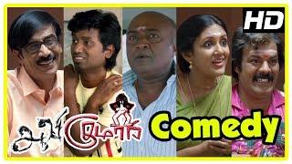 Aavi Kumar Tamil Movie | Full Comedy Scenes | Udhaya | Kanika Tiwari | Jagan | Manobala | M S Baskar