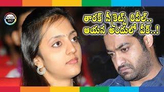 Jr Ntr Secrets Revealed || తారక్ అందులో వీక్ అట..! || Post360