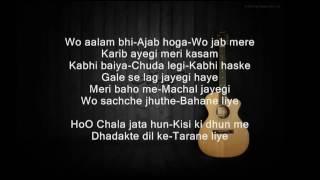 Chala Jata Hun Kisi Ki Dhun Me  Mere Jeevan Saathi  Full Karaoke