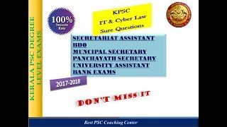 Best PSC IT and cyber Laws Part -1