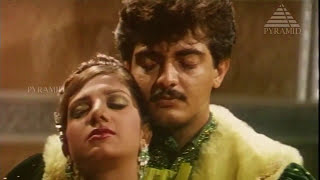 Raasi Tamil Movie Songs | Kadhalin Desam Video Song | Ajith | Rambha | Sirpy | Pyramid Glitz Music