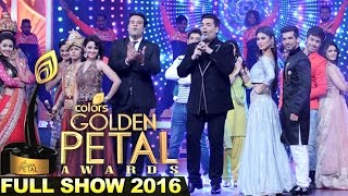 Colors Golden Petal Awards 2016 Full SHow | Red Carpet | Colors Tv Awards Show 2016