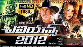 New Action Movie Alien Armagedon (2012) Latest Telugu Movie || Hollywood Movies || Katharine McEWAN