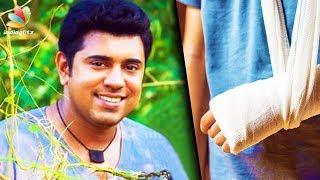 ഷൂട്ടിങ്ങിനിടെ  നിവിന് പരിക്ക് | Nivin Pauly was Injured | Kayamkulam Kochunni | Latest News