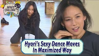 [Infinite Challenge W/Lee Hyori] Hyori
