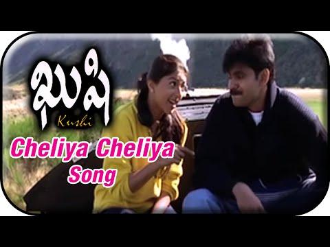 Xxx Mp4 Kushi Telugu Movie Video Songs Cheliya Cheliya Song Pawan Kalyan Bhumika Shemaroo Telugu 3gp Sex
