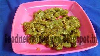 Masala Jhinga Recipe(Ridge Gourd)