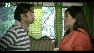 Bangla Natok Chander Nijer Kono Alo Nei l Episode 52 I Mosharraf Karim, Tisha, Shokh lDrama&Telefilm