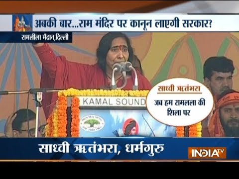Xxx Mp4 Special Show On Mega Rally By VHP In Ramlila Maidan Delhi 3gp Sex