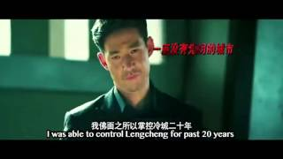SUPER BODYGUARD - Trailer #2 (Yue Song, Shi Yanneng)