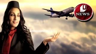 Air-hostess के साथ होतीं है ऐसी शर्मनाक हरकतें, दंग रह जायेंगे।। Air hostesses life in Flight