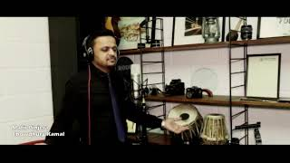 Amar Matiro Pinjeera | Shah Abdul Karim | Chowdhury Kamal | Bangla Baul Folk Song | GSeries