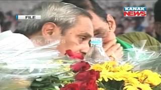 Naveen Patnaik Express Condolence To Pyarimohan Mohapatra
