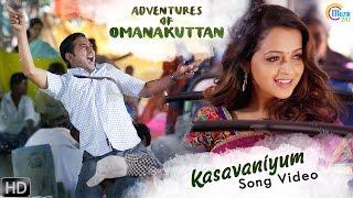 Adventures of Omanakuttan | Kasavaniyum Song Video | Asif Ali , Bhavana | Official