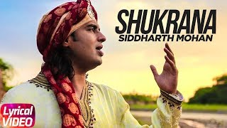 Shukrana | Lyrical Video | Siddharth Mohan | Latest Punjabi Song 2018 | Speed Records