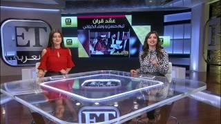 ET بالعربي – ETبالعربي يعلن حصرياً عن ارتباط  تيم حسن