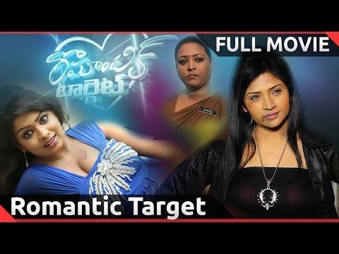 Xxx Mp4 Romantic Target Telugu Full Length Movie Shakeela Swetha Shaini Sridevi 3gp Sex
