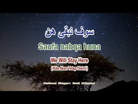 Saufa Nabqa Huna - Rami Mohamed - Arabic Latin Bahasa Indonesia