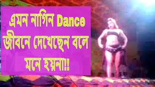 Bangla Jatra । Jatra Dance Video