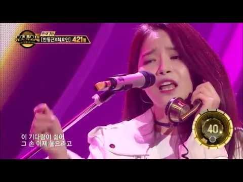 Xxx Mp4 【TVPP】Solar MAMAMOO That XX 솔라 마마무 그XX Duet Song Festival 3gp Sex