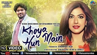 Khoya Hun Main : Full HD Video Song | Feat : Babul Supriyo & Jyoti Saxena | Singer : Babul Supriyo |