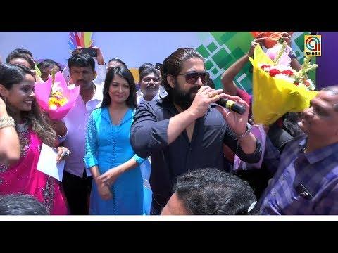 Xxx Mp4 SOUTH INDIA SHOPPING MALL GRAND INAUGURATION BY YASH RADHIKA 3gp Sex