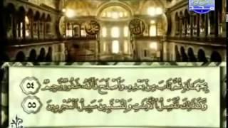 الجزء السابع (07) من القرآن الكريم بصوت الشيخ محمد أيوب