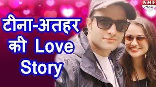 एक दूसरे पर फिदा IAS Toppers Athar Aamir और Tina Dabi, एक Sweet सी Love Story