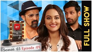 Sonakshi Sinha & Kanan Gill talk Noor - Full Episode - Season 3 Episode 9