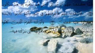 سورة الأعراف * عبد الله خياط