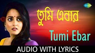 Tumi Ebar with lyrics | Somlata Acharyya Chowdhury | Maach Mishti And More | HD Song
