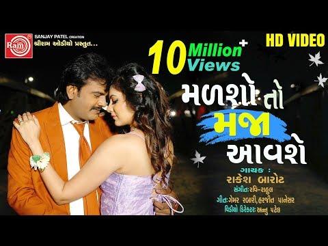Xxx Mp4 Malsho To Maja Aavshe Video Rakesh Barot New Gujarati Video Song 2019 Ram Audio 3gp Sex