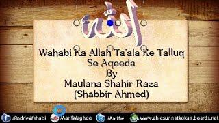 Wahabi ka Allah Taala ke Talluq se Aqeeda by Maulana Shahir Raza