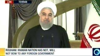 Iranian President Rouhani Responds To President Trump!