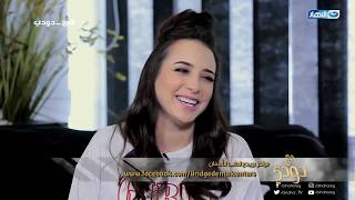مع_دودى  شوف اللي حصل في سنان ساندى مع  د  نبيل و د  أحمد السباعى بعد تجربة الفينير