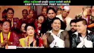 Puskal Sharma Ko New Superhit Salaijo Song 2015 _ by Puskal Sharma and Devi Gharti