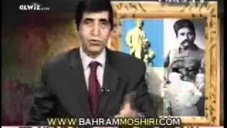 Bahram Moshiri مغالطات اسلامی و جواب استاد مشیری