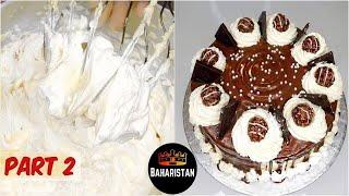 Best Cream for homemade Cake (2/3)//طرز تهیه کریم / کرم برای وسط کیک و تزیین کیک