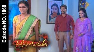 Manasu Mamata | 17th January 2017| Full Episode No 1868| ETV Telugu