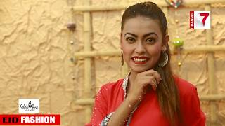 EID FASHION | Episode 01