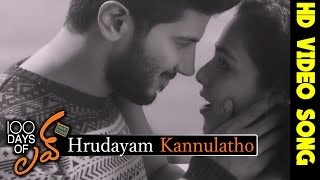 100 Days of Love Movie Songs    Hrudayam Kannulatho Video Song    Dulquer Salman,Nithya Menon