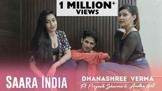 Saara India | Dhanashree Verma- Ft Priyank Sharma & Aastha Gill