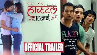 Hostel Returns || Trailer 2 || Nepali Movie