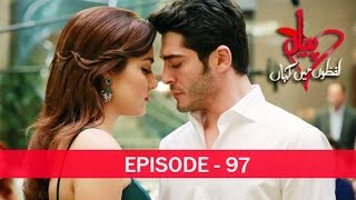 Pyaar Lafzon Mein Kahan Episode 97