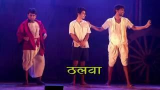 Marathi Natak | THALVA | Intervew | Aniruddha Vankar