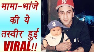Ranbir Kapoor and Taimur picture
