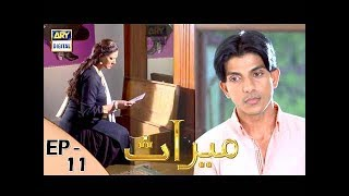 Meraas Episode 11 - 16th February 2018 - ARY Digital Drama